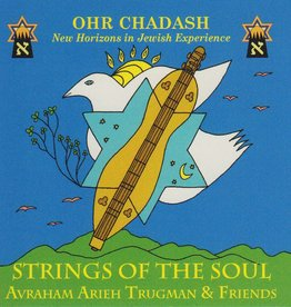 Strings of the Soul - Avraham Arieh Trugman & Friends