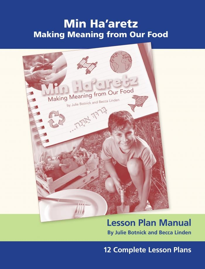 Min Ha'aretz: Making Meaning from Our Food (Lesson Plan Manual)
