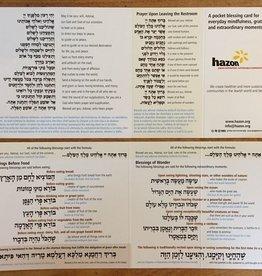 Hazon Educational Materials Pocket Blessing Card