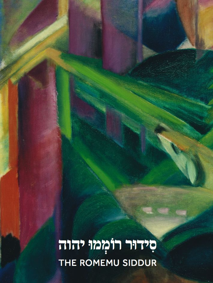 The Romemu Siddur: Shabbat Evening Services to Elevate Spirit