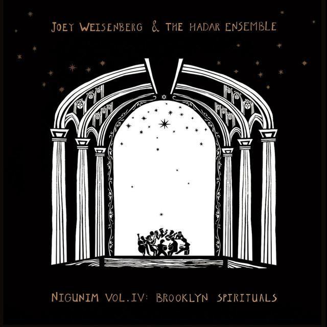 Nigunim Vol. IV: Brooklyn Spirituals - Joey Weisenberg CD