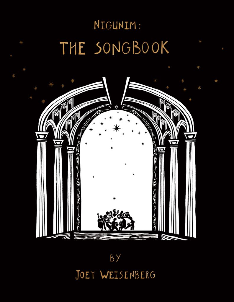 Nigunim : The Songbook - Joey Weisenberg