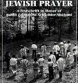 Worlds of Jewish Prayer: A Festschrift in Honor of Rabbi Zalman M. Schachter-Shalomi - Shohama Harris-Wiener & Jonathan Omer-Man