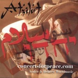 Concerts for Peace - Atzilut (Jack Kessler)