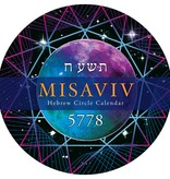 Misaviv: Hebrew Circle Calendar 5778