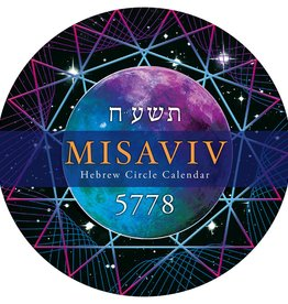 Misaviv: Hebrew Circle Calendar 5778