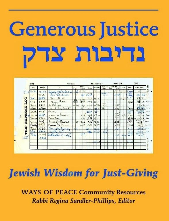 Generous Justice: Jewish Wisdom for Just-Giving