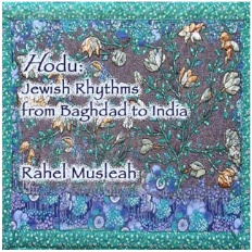 Hodu: Jewish Rhythms from Baghdad to India - Rahel Musleah CD