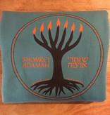 Shomrei Adamah Sweatshirt, 1990 design by De Herman