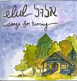 Elul: Songs for Turning CD