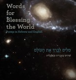 Words for Blessing the World: Poems in Hebrew and English, by Herb Levine