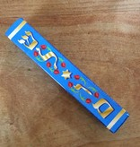 Homewares Hand Painted Wooden Mezuzah by Word Play Designs - Shalom #2