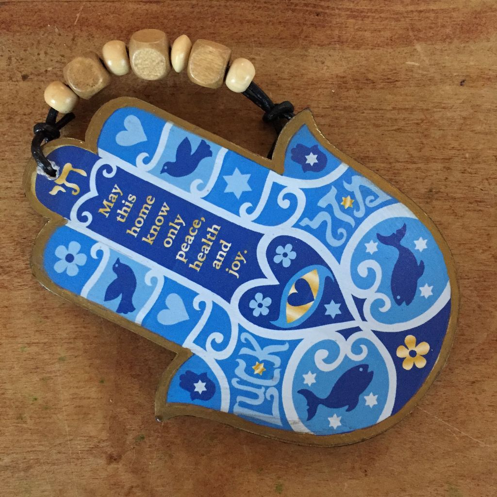 Painted Wooden Hamsa by WordPlay Designs - Birkat Habayit