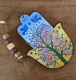 Painted Wooden Hamsa by WordPlay Designs - Blessing Tree