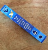 Homewares Hand Painted Wooden Mezuzah by Word Play Designs - Birkat Habayit