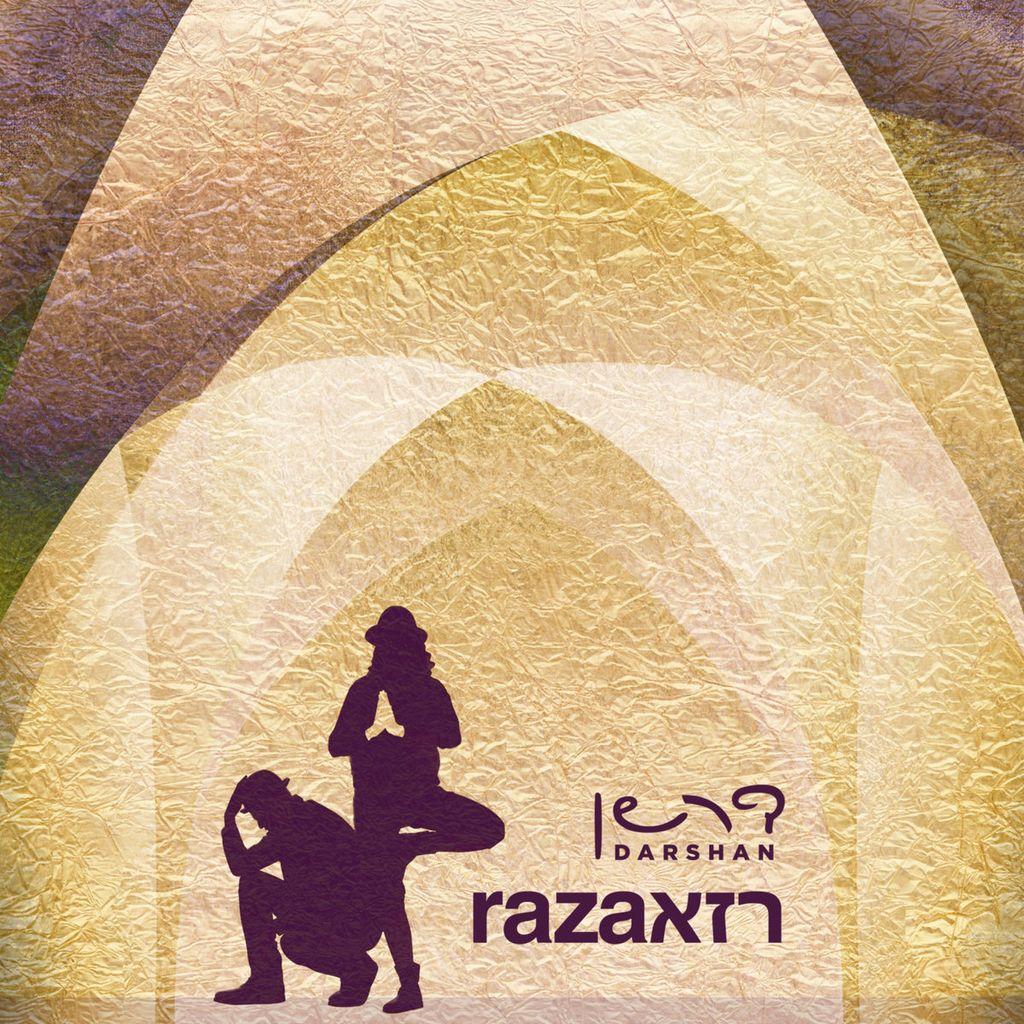 Raza CD - Darshan (Eden Pearlstein and Basya Schechter)