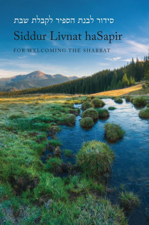 Siddur Livnat haSapir for Welcoming the Shabbat, edited by Aharon Varady