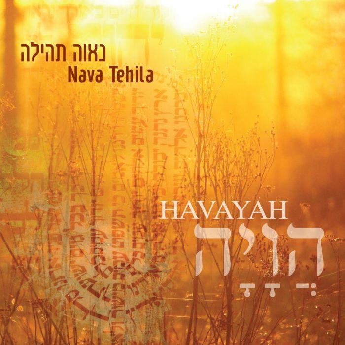 HAVAYA by Nava Tehila