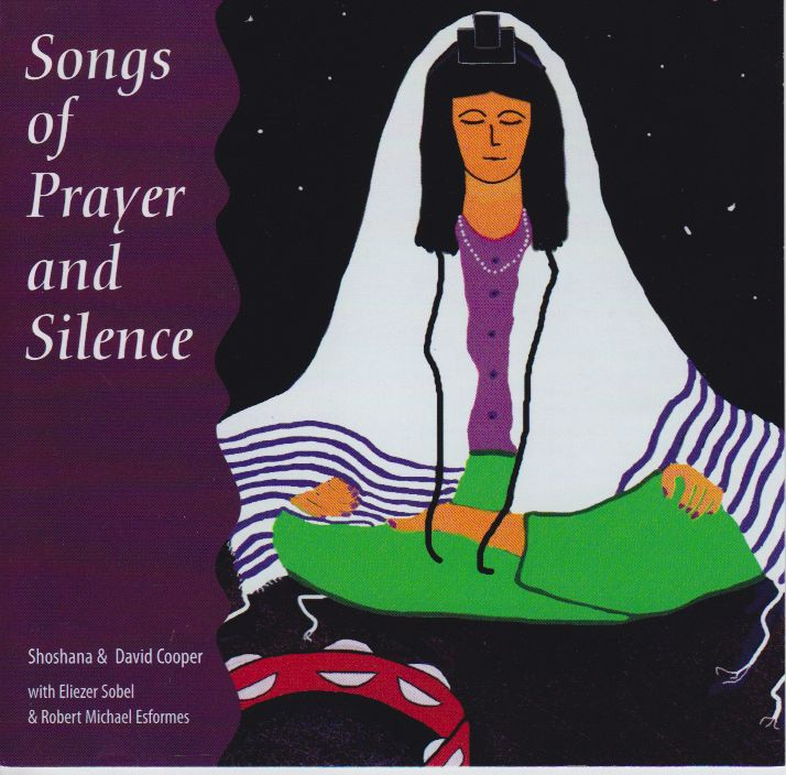 Songs of Prayer & Silence CD - Shoshana & David A. Cooper with Eliezer Sobel & Robert Micha'el Esformes