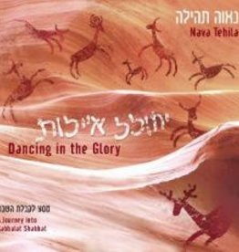 Dancing in the Glory: A Journey into Kabbalat Shabbat - Nava Tehila