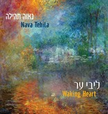 Waking Heart CD by Nava Tehila