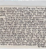 Kosher Mezuzah Scroll (klaf)