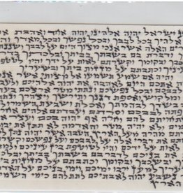 Kosher Mezuzah Scroll (klaf)