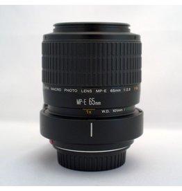 RENTAL Canon EF 65mm f2.8 MP-E rental.