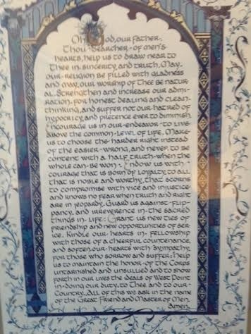 Cadet Prayer  (fits 11 x 14 frame)
