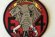 E-4 Company Patch