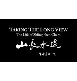 BODV Taking the Long View: The Life of Shiing-shen Chern (DVD)