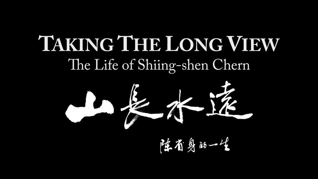 BODV Taking the Long View: The Life of Shiing-shen Chern (DVD)