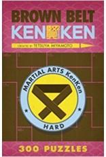 Brown Belt KenKen