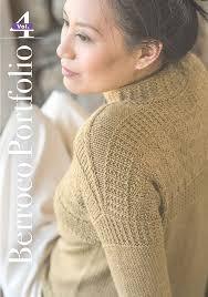 Berroco Berroco Portfolio Vol 4 Ultra Wool Edition