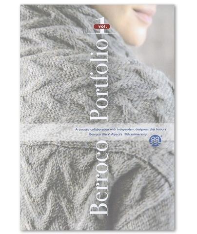Berroco Berroco Portfolio Vol 1