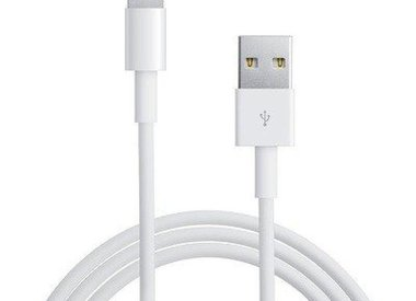 Cables, Chargers & Accessories