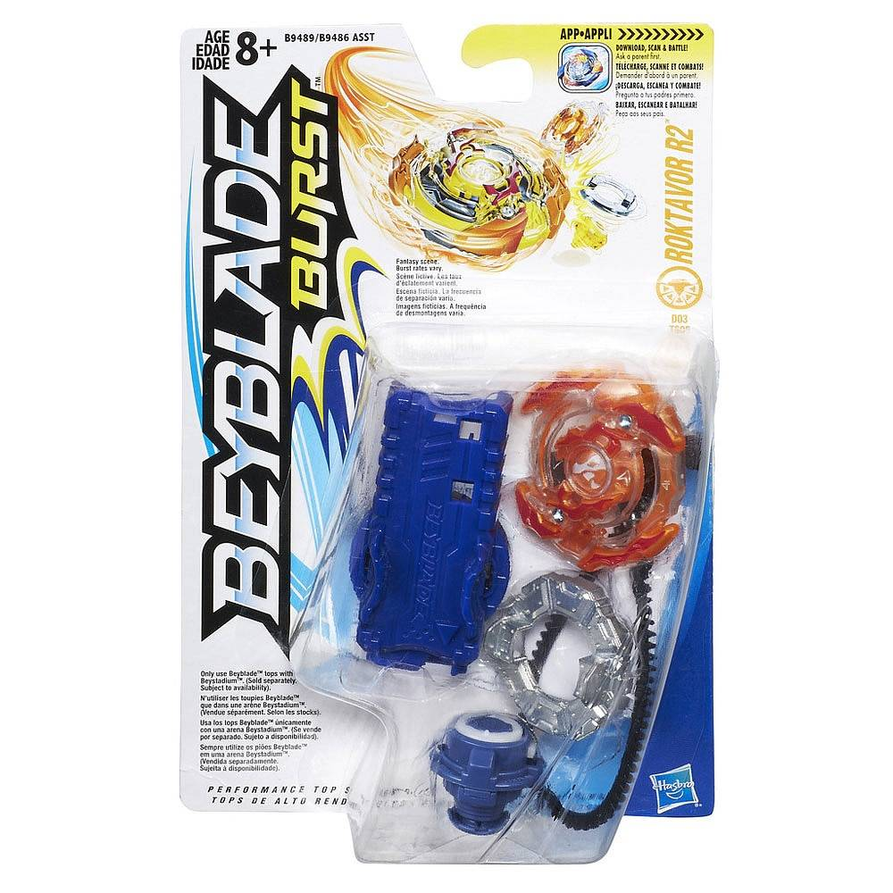 BEYBLADE BURST ROKTAVOR R2