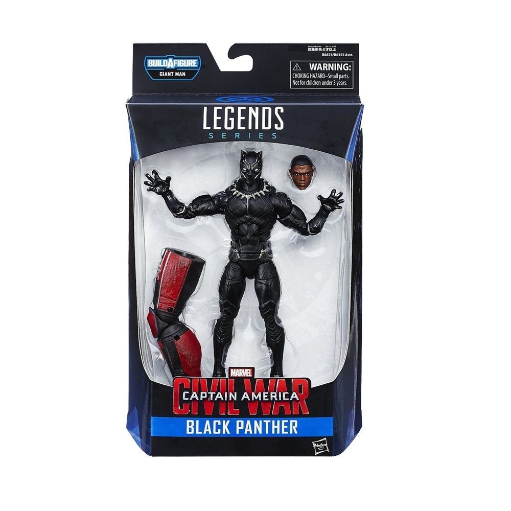 CAPTAIN AMERICA: BLACK PANTHER FIGURE