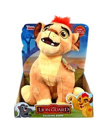THE LION GUARD TALKING KION