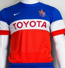 Nike Primary Jersey