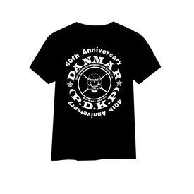 Danmar Danmar Logo 40th Anniversary T-Shirt