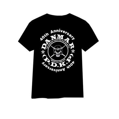 Danmar Logo 40th Anniversary T-Shirt