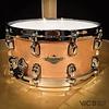 Tama Starclassic Maple 6.5x14 Snare Drum in Exotic Figured Maple Gloss