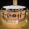 Sonor Signature 5x13 Benny Greb Snare Drum