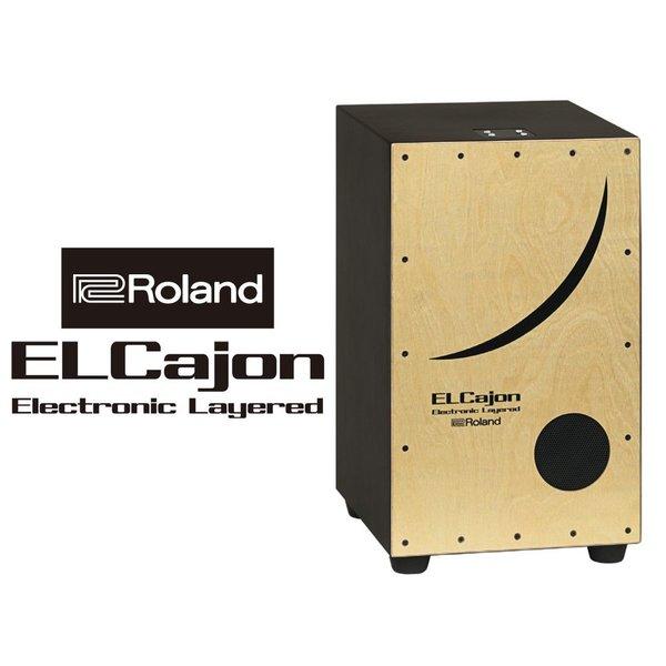 Roland Roland Electronic Layered Cajon