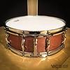 Pearl Sensitone 5x15 Premium African Mahogany Snare Drum