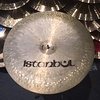 """Used Istanbul Stencil Label (Pre-Split) 20"""" China Cymbal"""