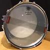 Sakae 6.5x14 Brass Snare Drum