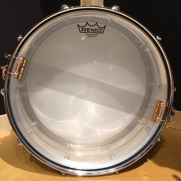 Pearl Pearl Sensitone 5x14 Beaded Steel Snare Drum