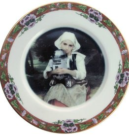 Girl and R2-D2 Portrait Plate 7.5""